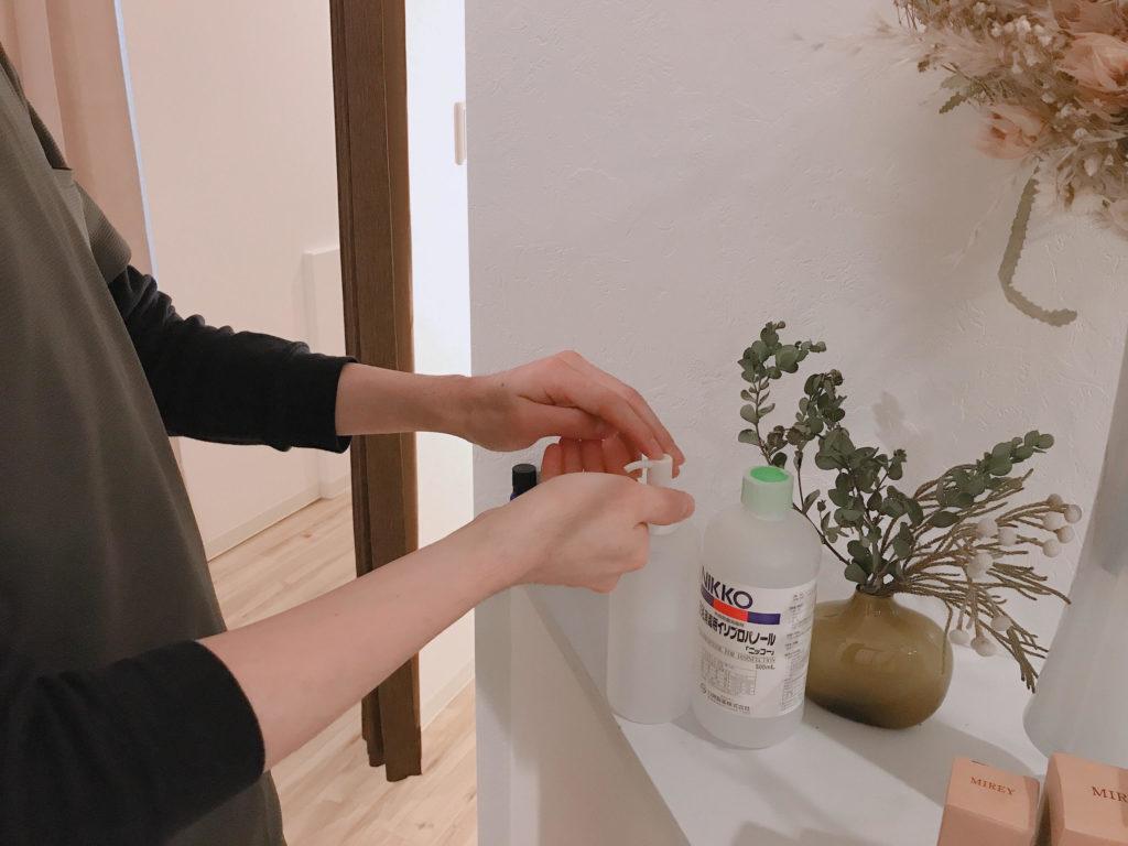 手洗い・アルコール消毒